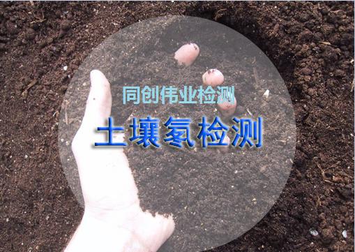 土壤检测是土壤污染治理的有效依据